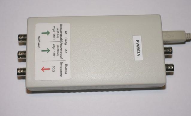 PV6503A осциллограф
